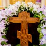 Поздравляем с Праздником Происхождения (изнесения) Честных Древ Животворящего Креста Господня.