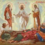 19 августа - Праздник Преображения Господа Бога и Спаса нашего Иисуса Христа.