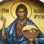 11 сентября - Усекновение главы пророка, Предтечи и Крестителя Господня Иоанна.